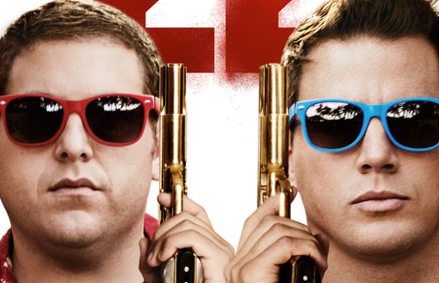22 Jump Street Giveaway!
