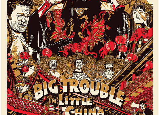 Own Tyler Stout's Big Trouble In Little China!