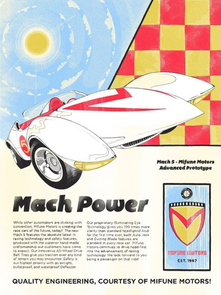 Willoughby_Mach5