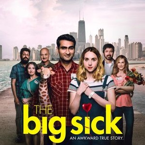 ATX All Access – Alamo Drafthouse Presents THE BIG SICK MENU SPECIALS
